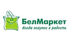 Белмаркет магазин