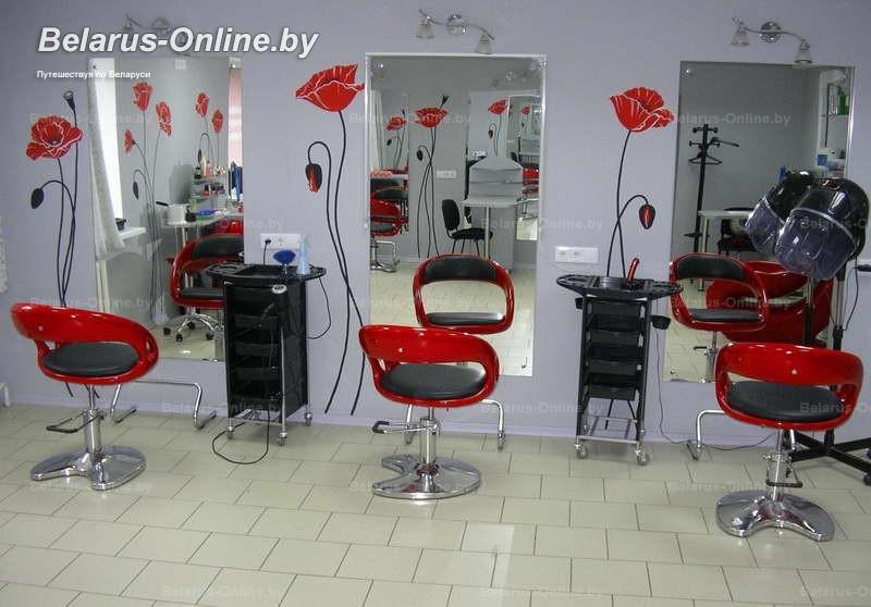 Салон красоты в гомеле услуги
